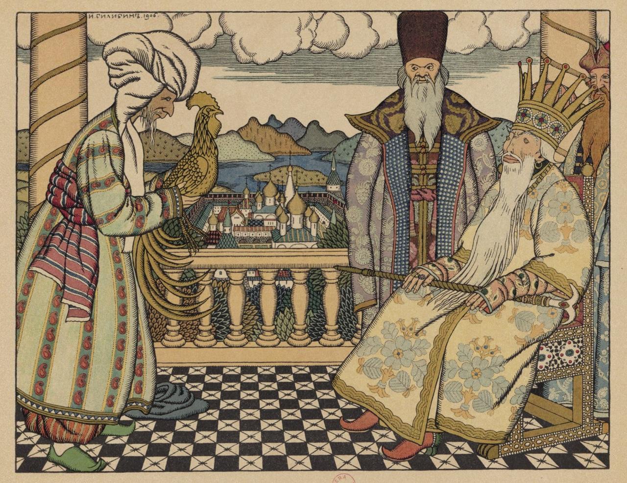 EL ZAR SALTÁN y otros cuentos populares rusos,  de Aleksandr Pushkin